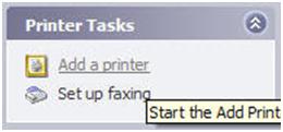 значок добавить принтер