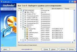 AnyReader - выберите файлы для копирования