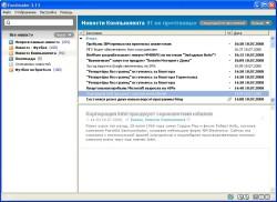 RSS-агрегатор Feedreader