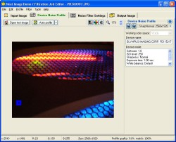 Программа для удаления шума с фотографий NeatImage