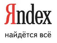Персональный поиск Яндекса